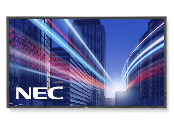 NEC MultiSync® P553